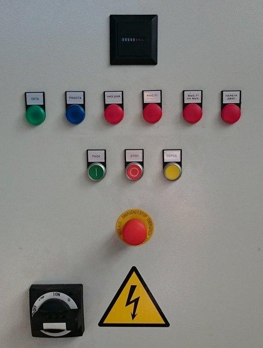 Панель индикации с сигнальными лампами