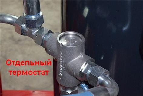 Термостат, установленный отдельно