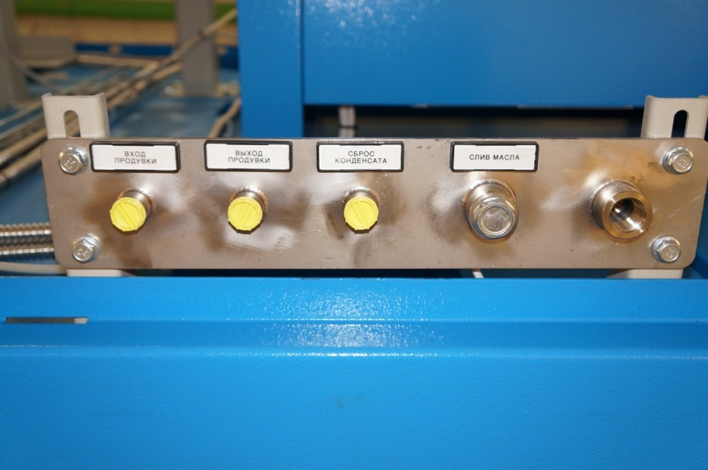 Узел продувки компрессора PromAir kompressoren SC45Ar