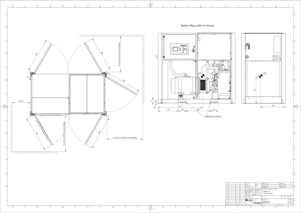 Чертеж установочный CompAir L55 (лист2)